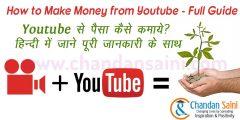 How to Make Money from Youtube in Hindi – Youtube से पैसे कैसे कमाये जानिए हिन्दी में
