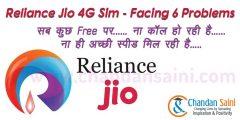 Reliance Jio 4G Sim की 6 Problems : ना नेट स्पीड, ना कॉल, ना मैसेज – News in hindi