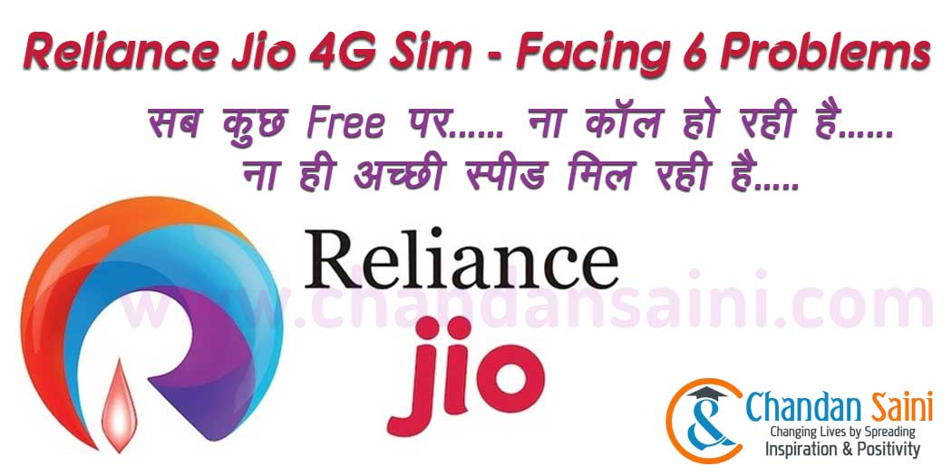 reliance jio 4G facing 6 problems - getting slow internet speed