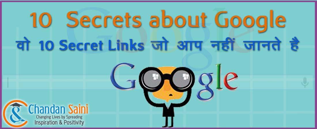 10 Google secret links you dont know