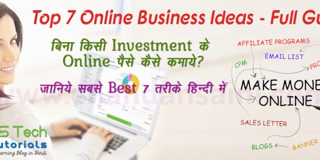 top 7 online business ideas without investment