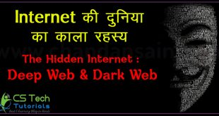 Hidden-web-dark-n-deep-web