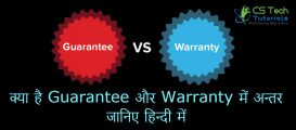 Difference between Guarantee and Warranty in Hindi