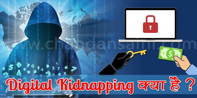 What is Digital Kidnapping