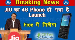 Jio 4G phone Launched