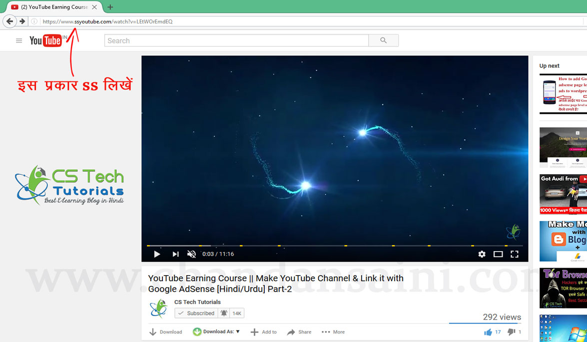 Youtube-downloder-screenshot
