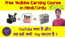 How to make Money with YouTube? Why YouTube will pay us [Hindi/Urdu] Part-1