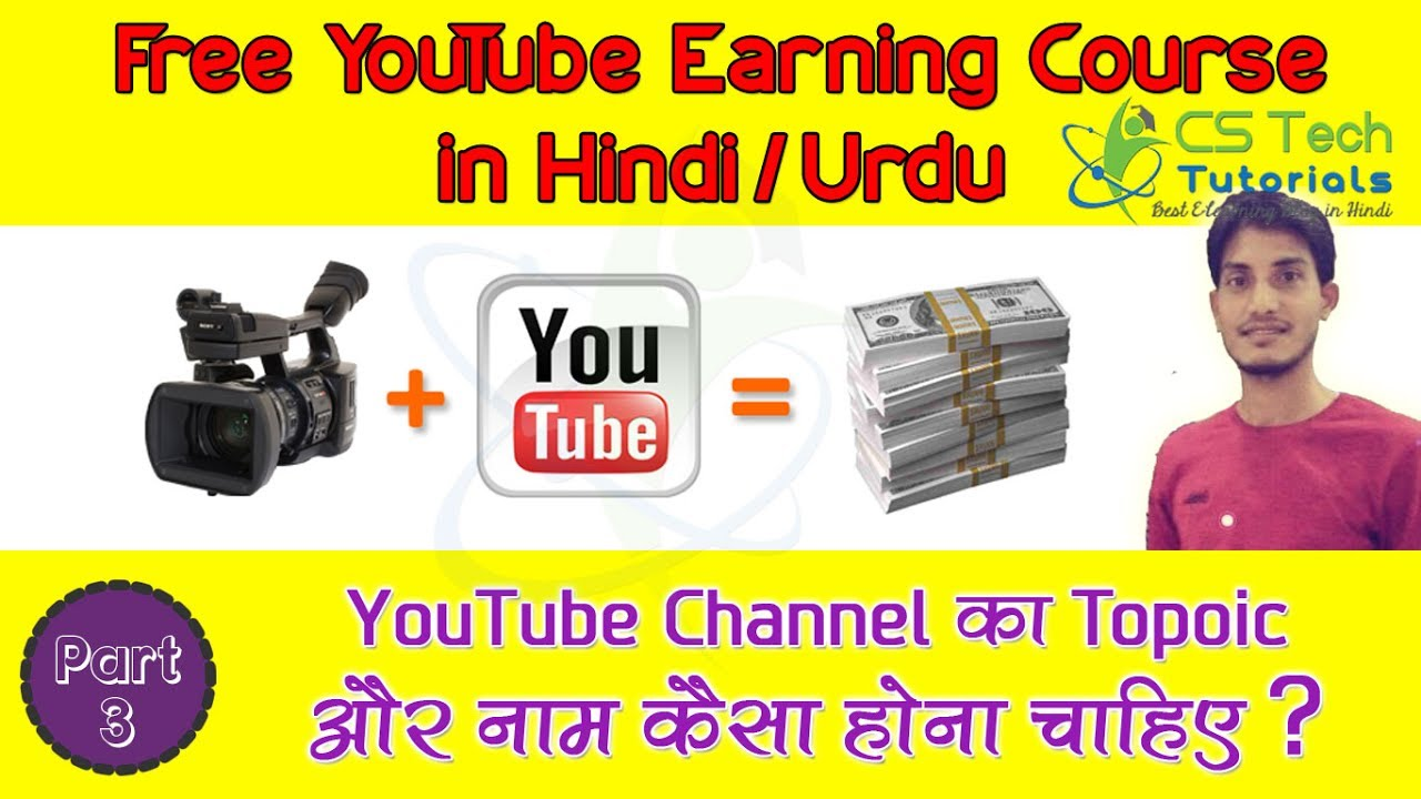 Make Money with YouTube – How to Choose Topic or Channel Name [Hindi] Part-3