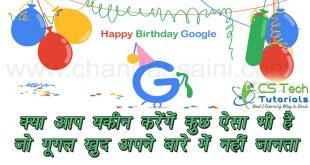 Google birthday confusion