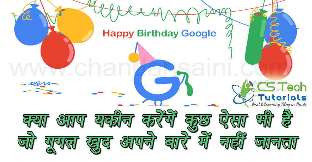 Google birthday confusion