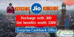Reliance Jio के धमाकेदार 3300 रुपये Surprise Cashback Offer के बारे में 10 बातें, जो जानना जरूरी है