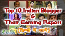 Top 10 Indian Bloggers and Their Earnings Report in Hindi