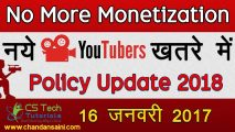 Youtube Channel Monetization Update 2018 – 4000 Hours Watch Time and 1000 Subscribers