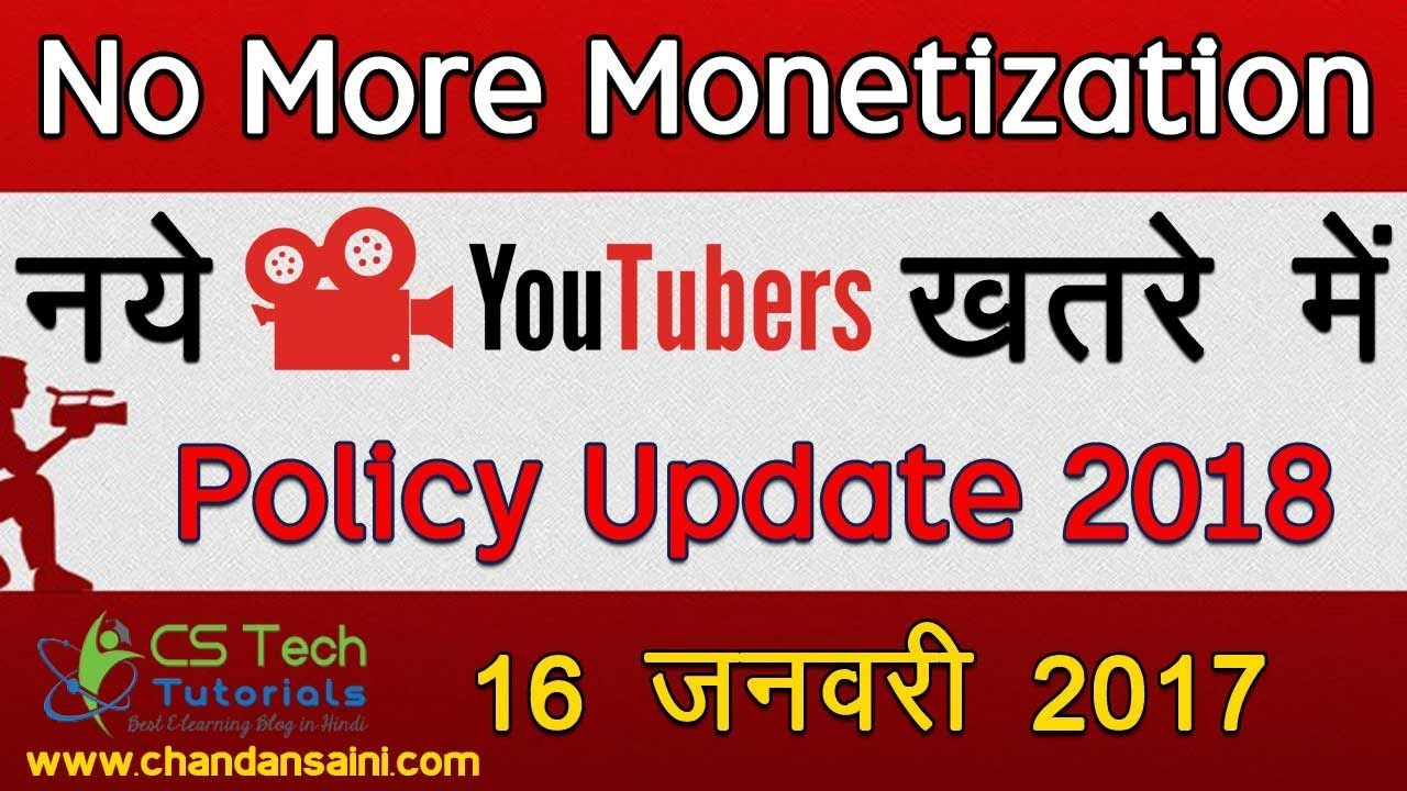 Youtube Policy Update 2018