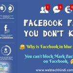 Facebook के बारे में Interesting और Amazing facts