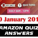 Amazon Quiz Today : 10 January 2019 : पांच सवालों के जवाब दीजिए और जीत लीजिए Sony Home Theatre System