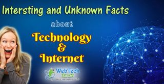 interesting-and-unknown-facts about technology and Internet Hindi